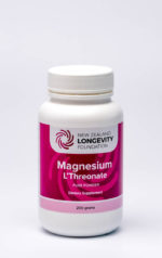 Magnesium L'Theronate Pure Powder 200gr, (B# 190814)