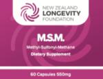 MSM Capsules,  60 capsules, (B# 021)